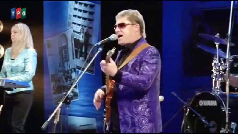 Концерт ВИА «Синяя птица» в г.Самара в честь 35-летия ансамбля