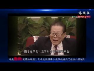 笑得肚抽筋:中共五代领导人为何都过不了政治八卦关? - youtube