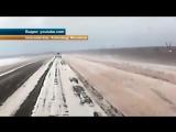 Серьезная авария произошла на трассе в Ярославской области