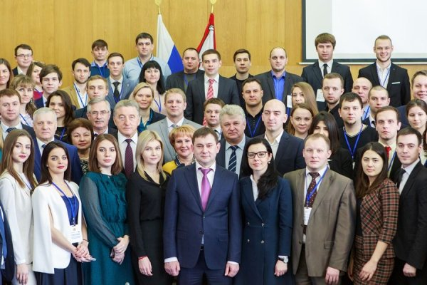 В Воронеже состоялся Форум молодежных парламентов ЦФО