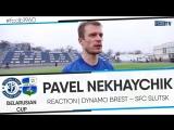 REACTION   PAVEL NEKHAYCHIK   DYNAMO BREST 2:0 SFC SLUTSK