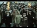 Марш Белой гвардии