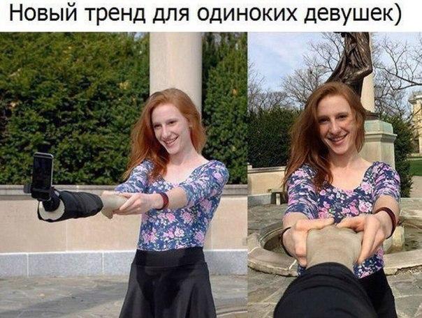 Фото №456248822 со страницы Victoriya Vinogradova