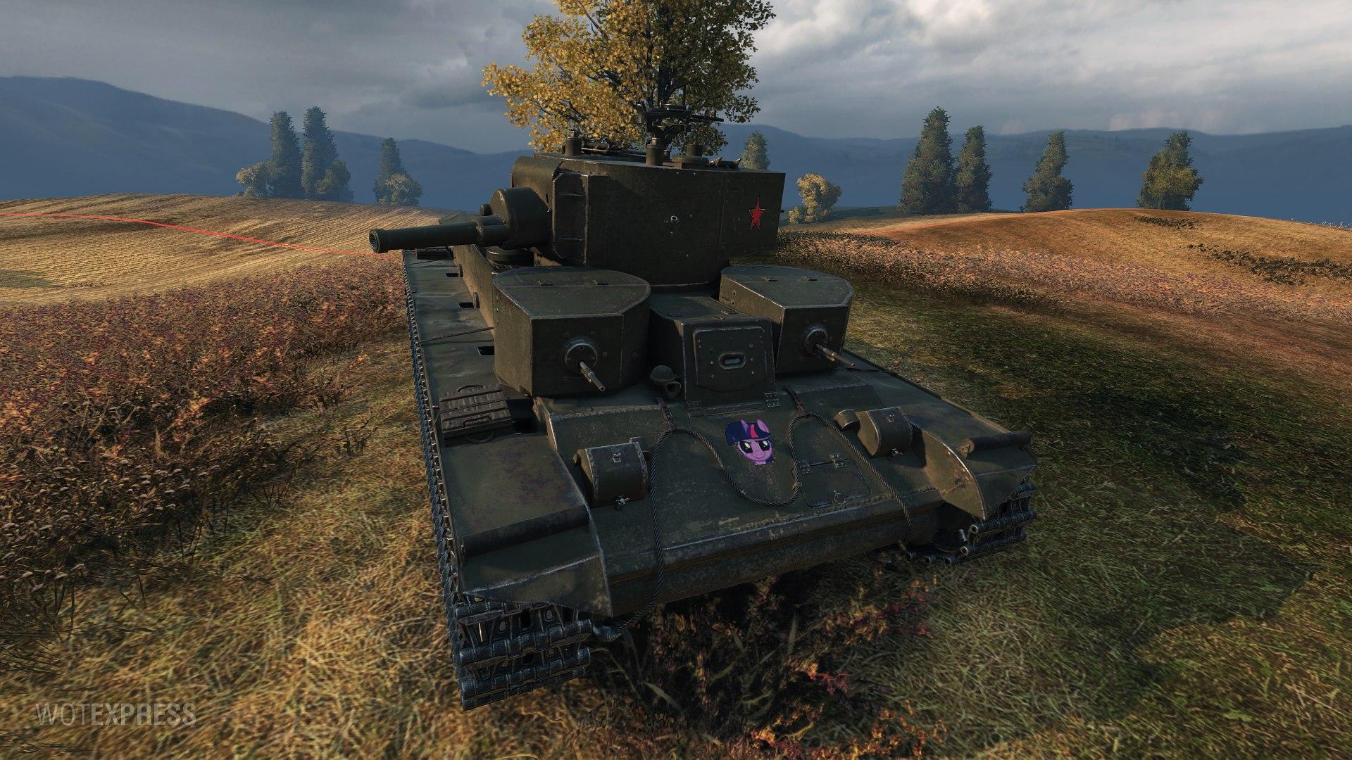 gift tank t-29