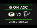NFL Green Bay Packers vs Atlanta Falcons