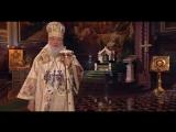 Москва. 6 января. 2018 .Поздравление Патриарха Кирилла с Рождеством Христовым 2018