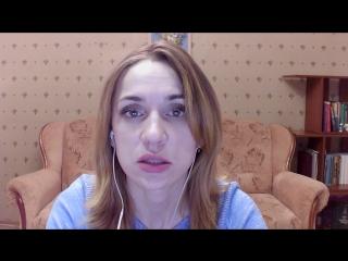 Как справиться с дочерью мужчины? - видеоответ психолога Татьяны Пушковой