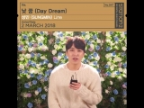 Sungmin - Day Dream