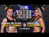 UFC FIGHT NIGHT 125 Valentina Shevchenko vs. Priscila Cachoeira