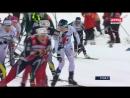 Лыжные гонки / Кубок мира 2017-2018 / Тур де Ски / Масс-старт 10 км / Женщины / Свободный стиль