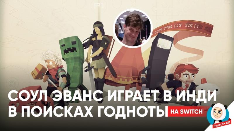 ФИЛЬТРУЕМ ИНДЕЙКИ С СЕКУНДОМЕРОМ