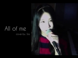 John Legend - All Of Me (Vocal Cover by Shin Sia)