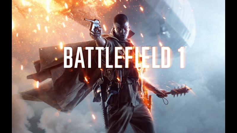 Battlefield 1 схватка команд