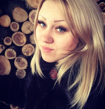 Кристина Кашира