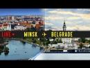 LIVE STREAMPrepar3D Minsk-Belgrad Airbus A319UMMS-LYBE