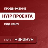 Проект реклама товара rfr gjlrk.xbnm контекстная реклама
