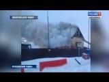 Мужчина облил себя бензином и поджог в селе Прокудское Новосибирской области