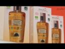 DermArgan производство косметики на основе масла АРГАНЫ и масла кактуса ОПУНЦИИ