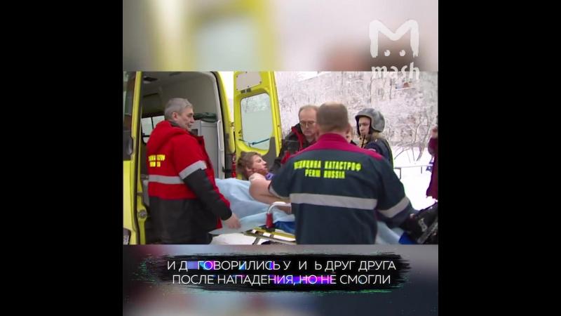 Подростки устроили резню в пермской школе № 127. Лев Биджаков. Ефим Титов. Саша Буслидзе
