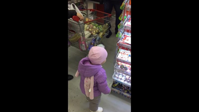 Адема супермаркете закупается