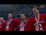 Хоккеисты поют гимн России на Олимпиаде