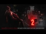 The Evil Within 2 (2017) | Режим от первого лица