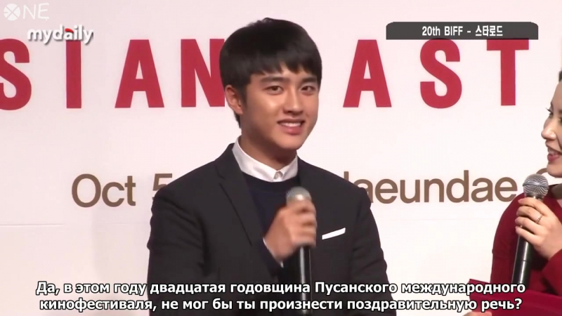 РУС САБ 151005 EXO D O Do Kyungsoo BIFF Red Carpet Interview