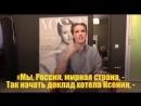 КСЕНИЯ СОБЧАК достойный кандидат в президенты России Ага ага yklip scscscrp