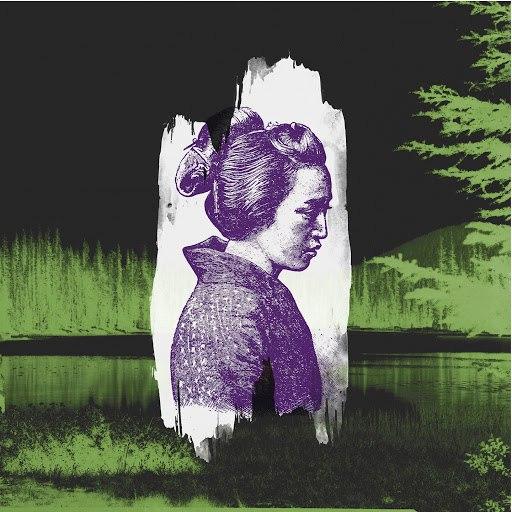 Forest Swords альбом Dagger Paths
