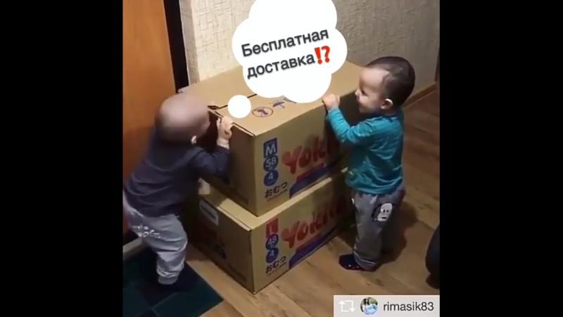 Доставка подгузников Yokito (Челны)
