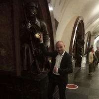 Евгений Андроник