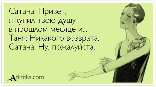 Фото №456239657 со страницы Татьяны Афанасьевой