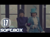 [Озвучка SOFTBOX] Темный рыцарь 17 серия