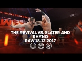 [#My1] Ревайвал против Хита Слейтера и Райно. Ро 18.12.17