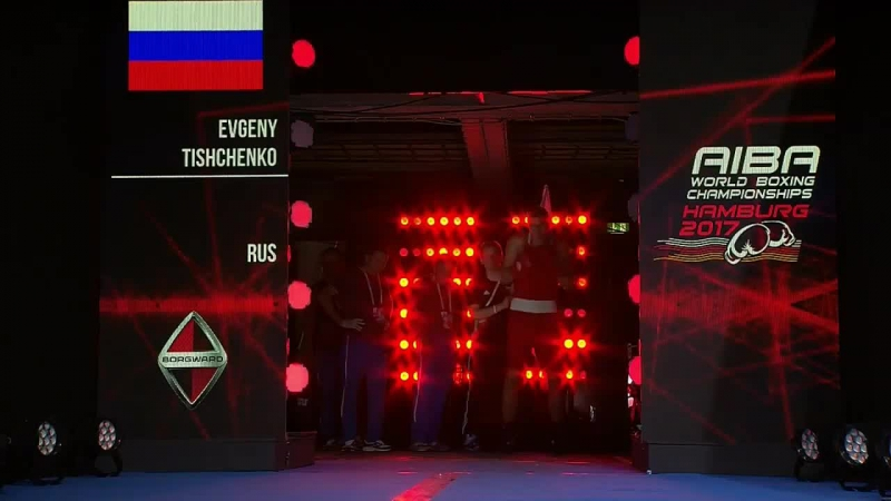 Чемпионат Мира по боксу 2017 Евгений Тищенко - Хулио Бланко Дейвис (Колумбия)