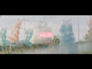 Kaliya - Қыз тағдыры