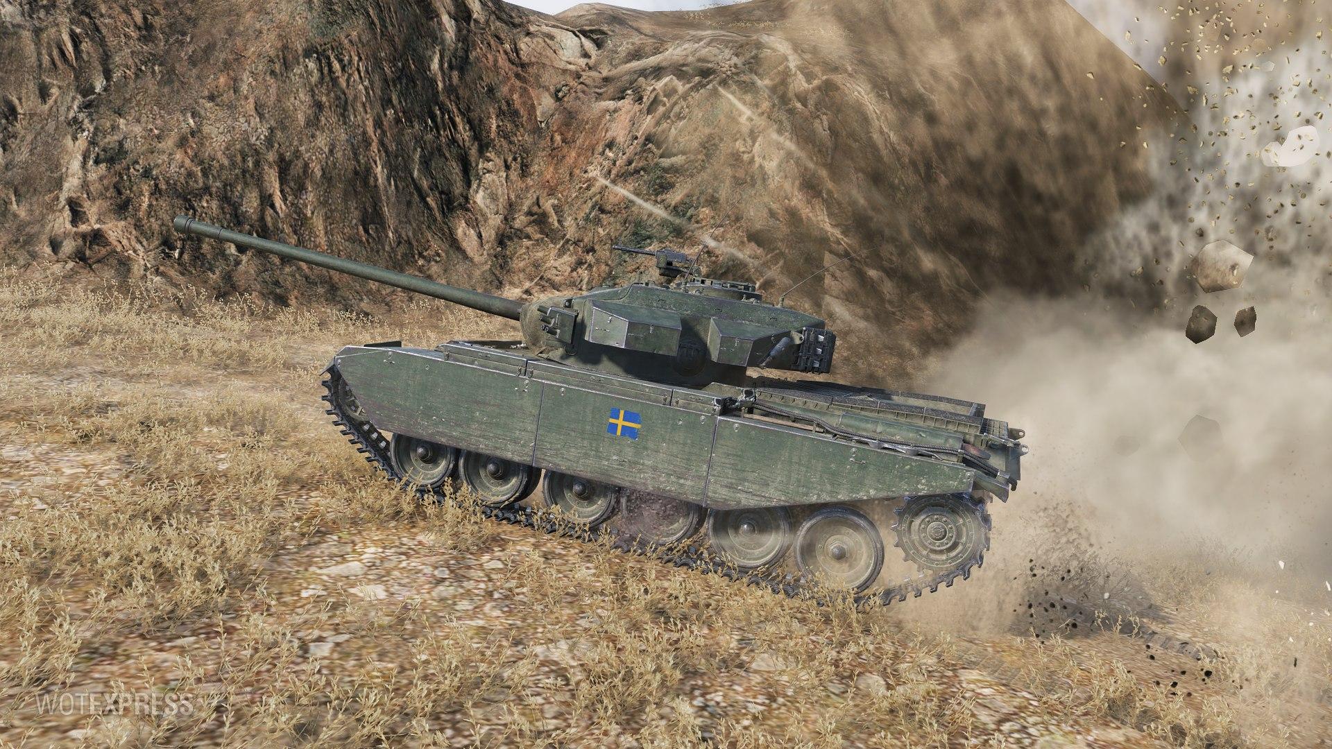 Шведский СТ прем Strv 81