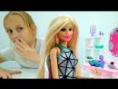 Игры Барби: лучшаяподружкаВаря делает макияж для Barbie! Игры куклы. Видео для девочек
