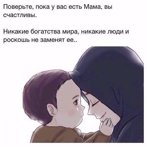 Фото №456250140 со страницы Оли Могуренко