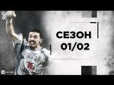 Джанлуиджи Буффон | Сезон: 2001-2002