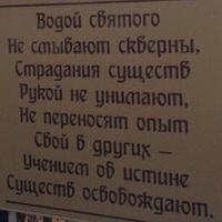 Сергей Шкитин