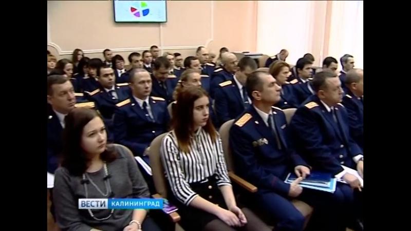 Калининградские следователи вернули в госказну более 11 млн рублей[2]