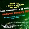 """Загородный клуб """"Тихая заводь"""""""