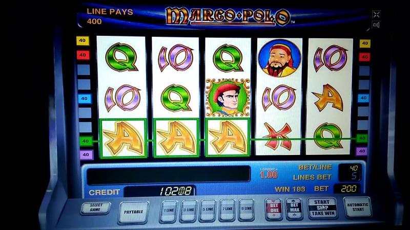 Выигрыш в автомат Марко Поло. Как играть в казино. Вулкан Старс Казино. Обзор игровых автоматов