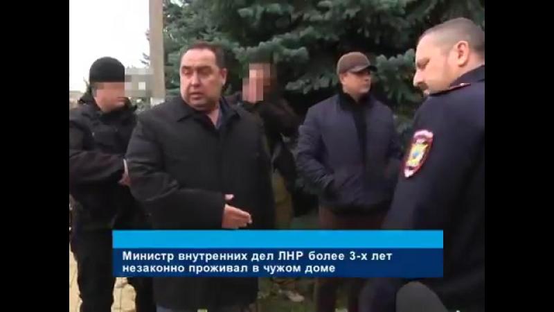 Министр внутренних дел ЛНР 3 года жил в отжатом доме. Украл у хозяйки личные вещи и обчистил гардероб