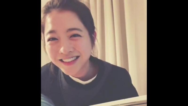 Пак Бо Ён / Park Bo Young упоминает Пак Хё Шина