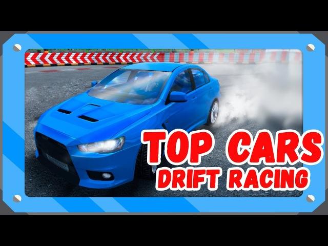 Крутые дрифт гонки - Top Cars: Drift Racing на Android| Обзор от PDALIFE