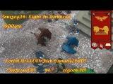 Эпизод№34 Light In Darkness. LordK.D.A.(CD)Jack Samuel(CSM)Аузель(CD) vs eegool(IG)