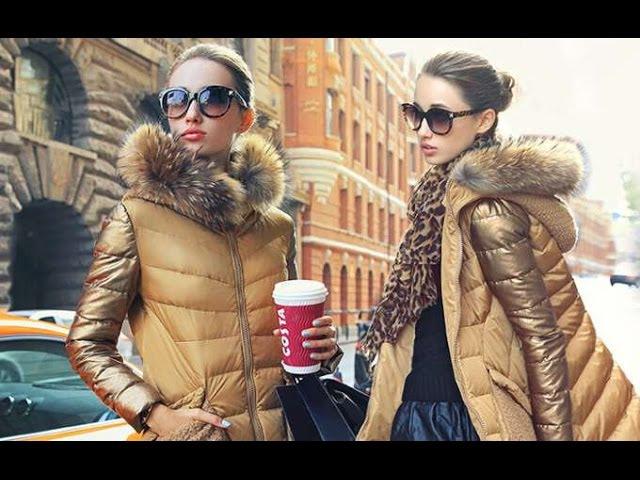 Модные женские пуховики на зиму 2017 года