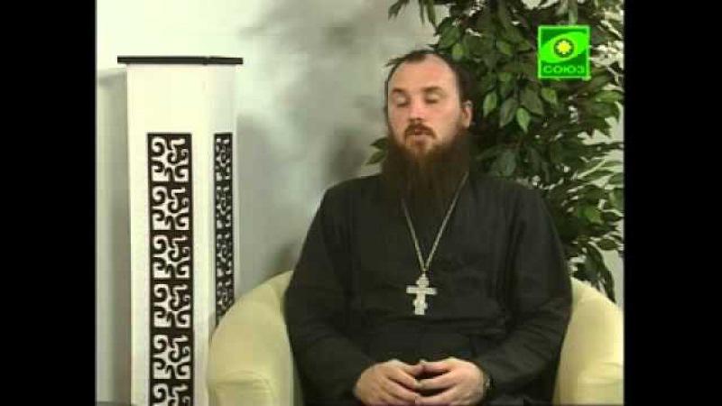 Беседы с батюшкой Сребролюбие смертный грех Эфир от 6 сентября 2011 г